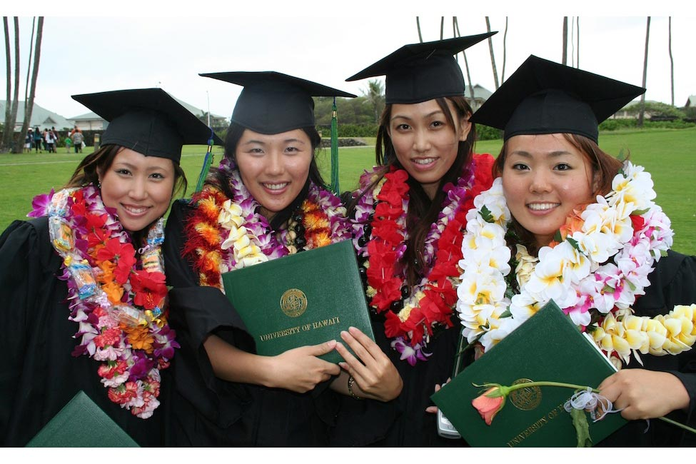 Image of University of Hawaii Maui College