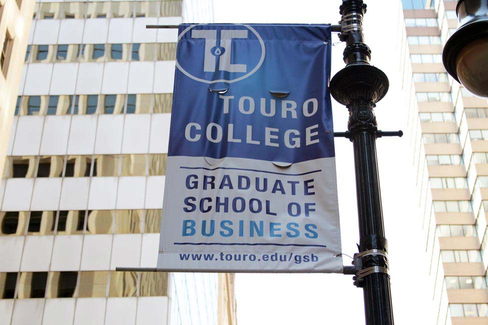 Image of Touro College and University System