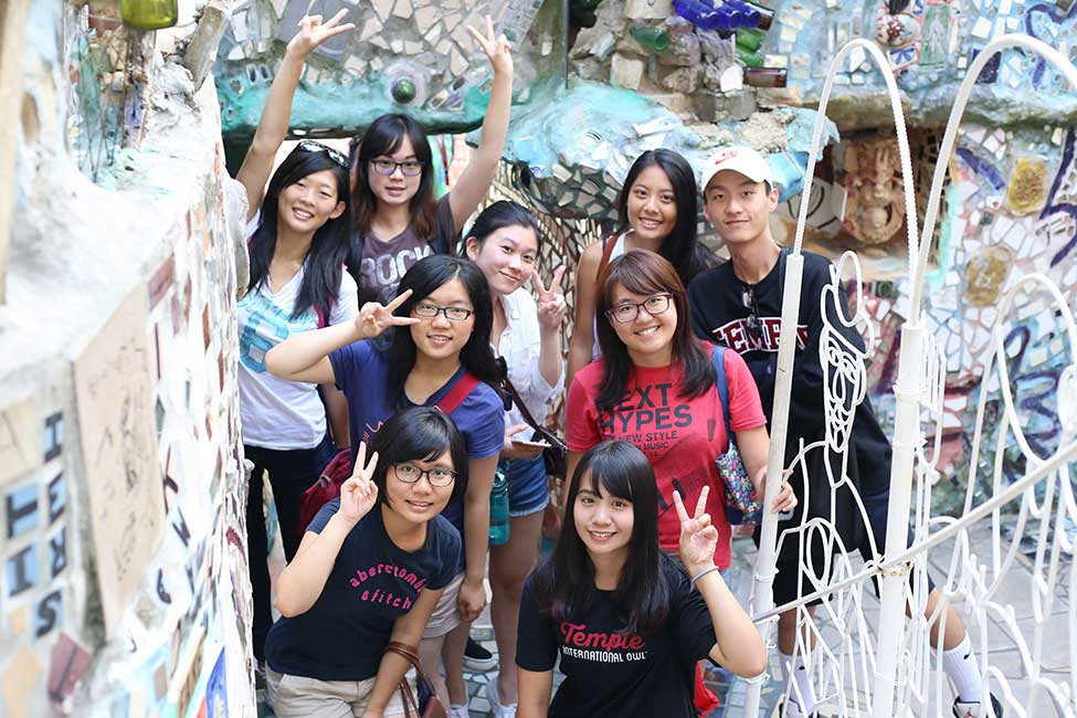 Temple University  Intensive English Language Program (IELP) gallery image5
