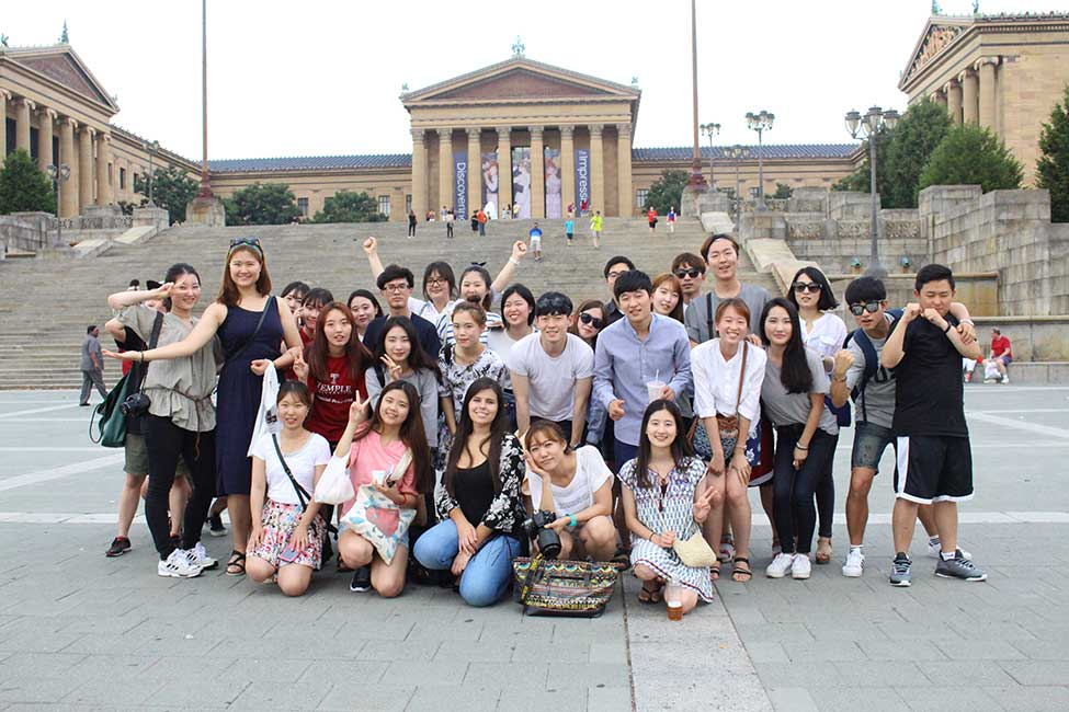 Temple University  Intensive English Language Program (IELP) gallery image10